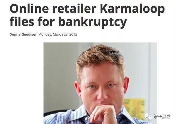 10个月时间,CMO如何挽救这家破产的电商巨头?